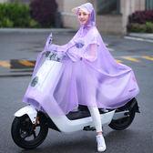 電動摩托車雨衣電車自行車單人雨披騎行男女成人時尚透明雨批