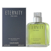 Calvin Klein Eternity 永恆男性淡香水 200ml