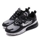 Nike 慢跑鞋 Wmns Air Max 270 React 黑 灰 白 氣墊 女鞋 運動鞋 【ACS】 AT6174-001