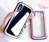 蘋果x手機殼iphonex女款潮牌xs透明【不二雜貨】