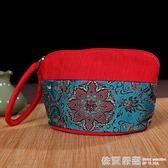 中國風特色雲錦零錢包民族風女士手包化妝包手袋出國送老外禮品  依夏嚴選