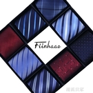 FIINHAAO領帶男正裝商務7cm結婚韓版上班窄版條紋工作深藍色黑色『潮流世家』