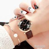 星空網紅女士手錶女學生韓版簡約潮流時尚女款防水2018新款石英錶