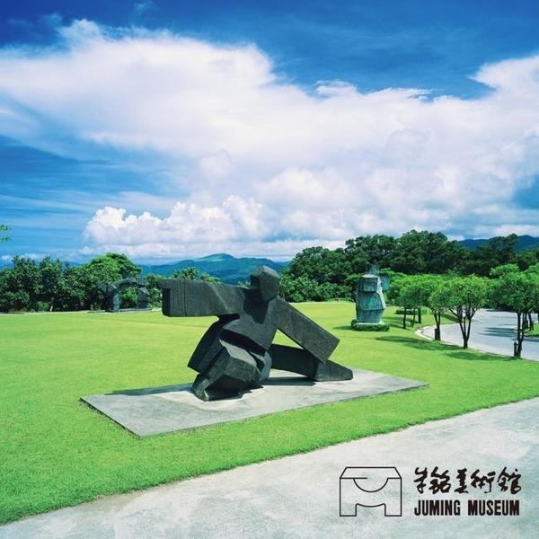 【金山】朱銘美術館-入園門票