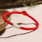 翡翠路路通玉轉運珠本命年紅繩手鏈姻緣情侶手繩男女七夕月老紅繩 雙十一87折