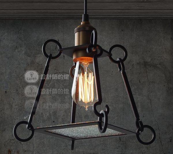 美術燈   設計師的燈 吧台愛迪生歐式餐廳現代簡約混搭工業波浪玻璃片吊燈 -不含光源