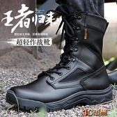 夏季cqb超輕作戰靴戰術靴輕便透氣軍鞋 511軍靴男特種兵07作訓靴 全館免運