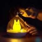 小夜燈送女朋友女友生日禮物女生女孩閨蜜實用愛情創意檯燈 熊熊物語