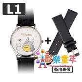 兒童指針錶 新款兒童手錶男孩女孩防水電子錶男童女童中小學生指針式可愛卡通 2色