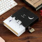 復古密碼本帶鎖日記本彩頁記事本文具學生禮品筆記本創意本子【交換禮物免運】