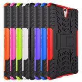 【SZ】SONY Xperia C5 Ultra E5553 手機殼 輪胎紋炫紋支架二合一 SONY C5 手機保護套防摔手機殼