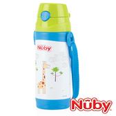 美國Nuby 不鏽鋼真空學習杯(細吸管)360ml-長頸鹿