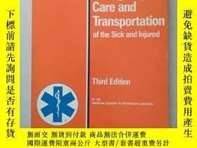 二手書博民逛書店Emergency罕見Care and Transportation of the Sick and Lnjure