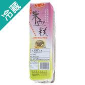 福蓮米血糕600g【愛買冷藏】