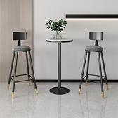 吧台椅 定制北歐吧台椅現代簡約鐵藝家用高腳凳輕奢吧台凳子酒吧桌椅組合網紅【幸福小屋】