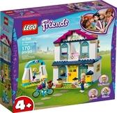 【LEGO樂高】  FRIENDS 斯蒂芬妮的家  #41398