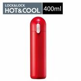 樂扣樂扣膠囊不鏽鋼保溫杯 400ML紅色 LHC4124R