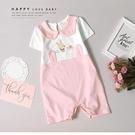 寶寶 可愛兔耳朵包屁衣 春夏童裝 寶寶短袖 寶寶連身 寶寶包屁衣