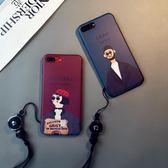 漫畫情侶款iphone6s plus手機殼蘋果7掛繩個性X日韓創意8plus磨砂 【萬聖節推薦】