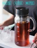 MAVO咖啡冷萃壺冷泡冰滴咖啡壺冷熱泡茶壺過濾網雙層 夏洛特