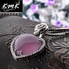 【KMK天然寶石】玫瑰情人(印尼爪哇島天然紫玉髓-項鍊)