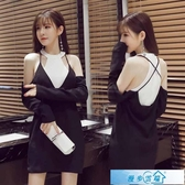 夜場女裝撩仔秋季女裝新款洋裝長袖性感漏肩掛脖小黑裙兩件套潮 漫步雲端