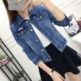牛仔外套女春秋季短款寬鬆顯瘦韓版bf學生修身夾克上衣長袖小外套 韓風物語