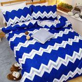 雙人床包被套四件組【簡愛】絲絨棉磨毛、柔軟透氣、四季皆宜、寢居樂台灣製
