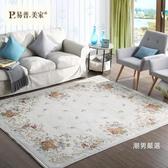 地毯客廳歐式田園美式地中海床邊臥室床邊沙發滿鋪防滑可機洗地墊xw