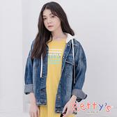 betty's貝蒂思 印花開岔羅紋長版針織上衣(深黃)