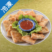 【立即出】達人上菜招牌月亮蝦餅450g+-5%/盒(年菜)【愛買冷凍】