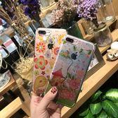 [24hr-現貨快出] 文藝清新水滴花朵 蘋果6手機殼iphone6/6s/7plus保護套氣質潮女款