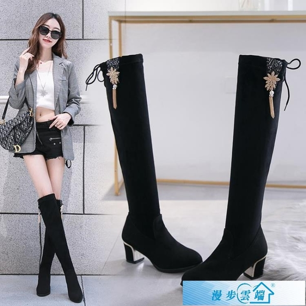 膝上靴 2020秋冬新款韓版高跟過膝長靴女顯瘦長筒彈力靴加絨粗跟高筒靴子 漫步雲端
