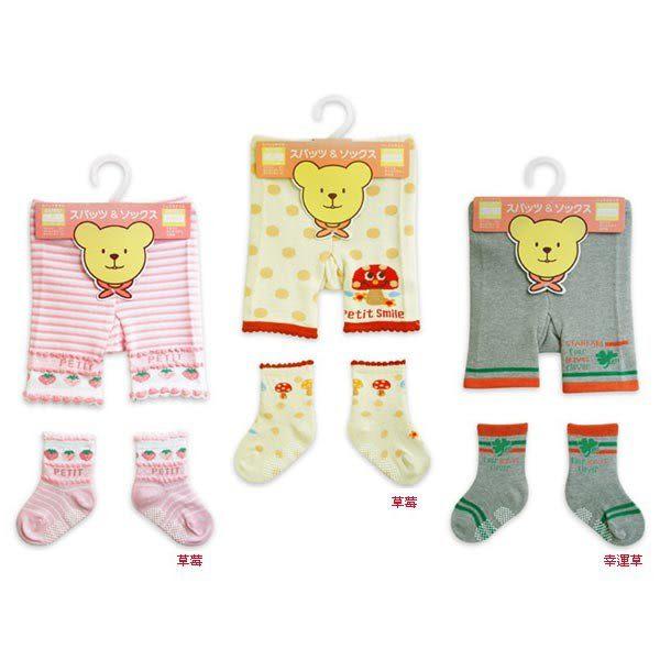 【奇買親子購物網】KUKI BIRD 寶寶針織三分褲+短襪 冬貝比保暖最佳衣物(63折特價)