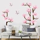 蘭花牆貼牆壁畫裝飾品客廳臥室溫馨房間牆上...