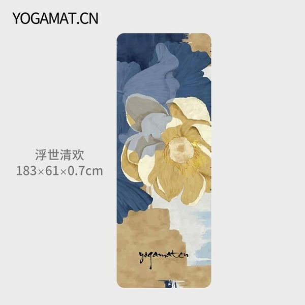 YOGAMAT6mm加厚TPE復合麂皮絨男女初學者瑜珈墊防滑健身墊加長