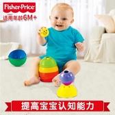 疊疊杯-費雪層疊彩虹杯玩具K7166兒童益智疊疊樂疊疊杯FISHER-PRICE【全館免運】