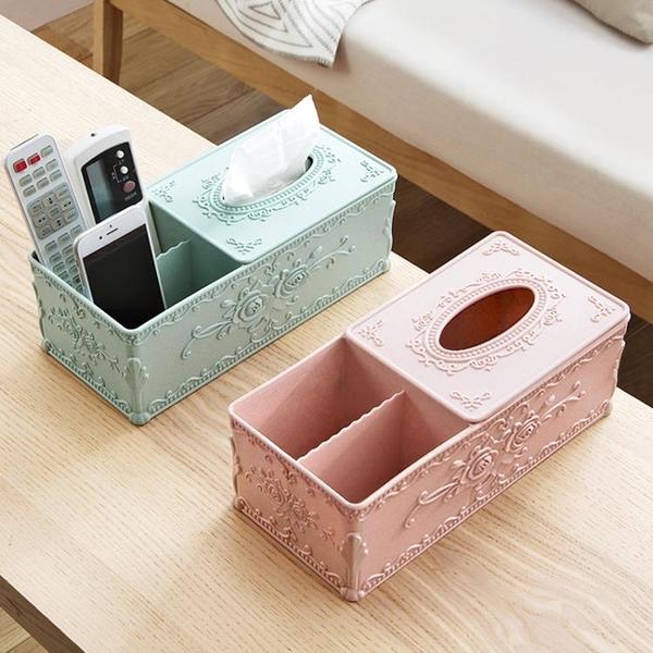歐式雕花面紙盒紙巾盒 客廳茶幾抽紙盒家用紙巾收納盒【樂淘淘】