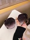 墨鏡2021年新款無框切邊太陽鏡潮氣質墨鏡女大臉顯瘦時尚眼鏡防紫外線 愛丫 新品