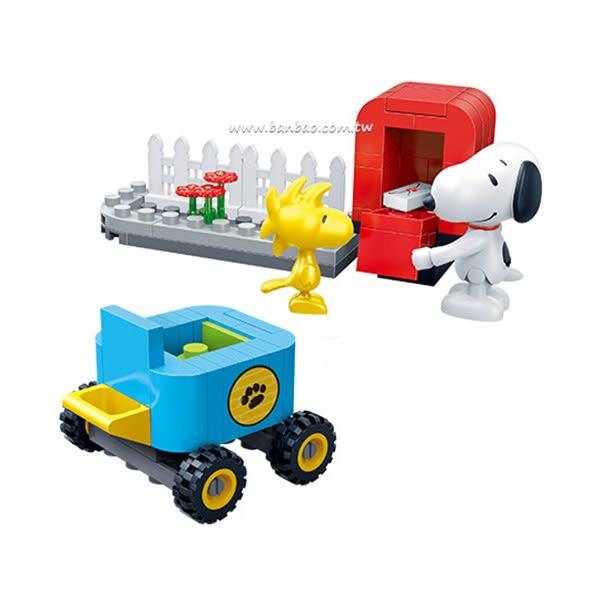 快樂小郵差 BanBao邦寶積木 史努比系列 Peanuts Snoopy 7511