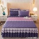 加厚夾棉床裙式1.8米床罩單件全棉純棉防滑床套防塵罩1.5m三件套4 樂活生活館