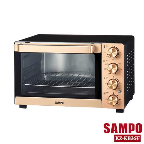 【聲寶SAMPO】35L雙溫控油切旋風烤箱 KZ-KB35F