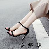 高跟鞋細跟韓版學生黑色百搭細帶一字帶扣