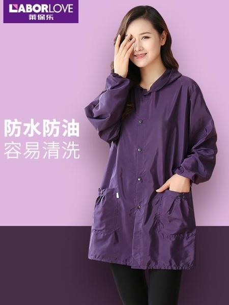 圍裙 時尚罩衣大人防水女上衣工作服家用廚房防油圍裙長袖外套薄款夏季  美物 99免運