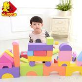 積木拼裝玩具 兒童泡沫積木玩具 3-6周歲磚頭大號軟體海綿益智拼裝玩具 CP2292【歐爸生活館】