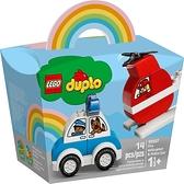 樂高積木 LEGO《 LT10957》Duplo 得寶系列 - 消防直升機 & 警車/ JOYBUS玩具百貨