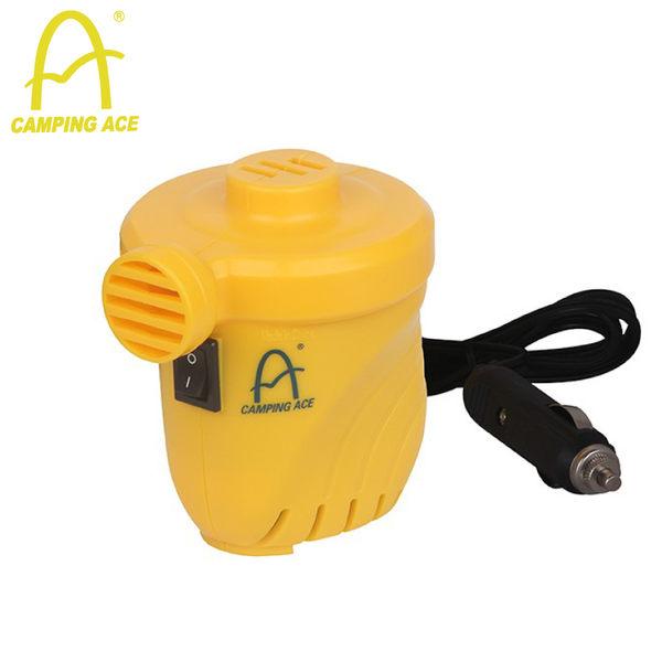 【CAMPING ACE 野樂 車充幫浦】ARC-298PM/打氣幫浦/充氣床幫浦/露營床墊/充氣床