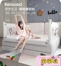 床圍欄寶寶防摔防護欄嬰兒床上護欄1.8米兒童大床邊欄桿擋板通用【萌萌噠】