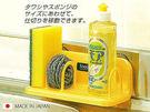 日本製 二格海棉架附吸盤 洗碗海綿架 瀝水架 廚房收納 浴室收納【SV3121】BO雜貨
