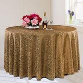 歐式酒店桌布飯店宴會咖啡色圓桌台布西餐廳長方形餐桌布 布藝 中秋節禮物